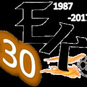30 Jahre Erlenbacher Kickers
